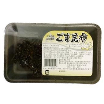 ごま昆布 (65g)