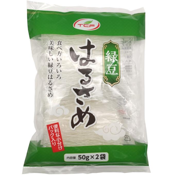 緑豆春雨 (50gx2)