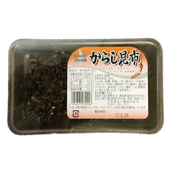 からし昆布 (65g)