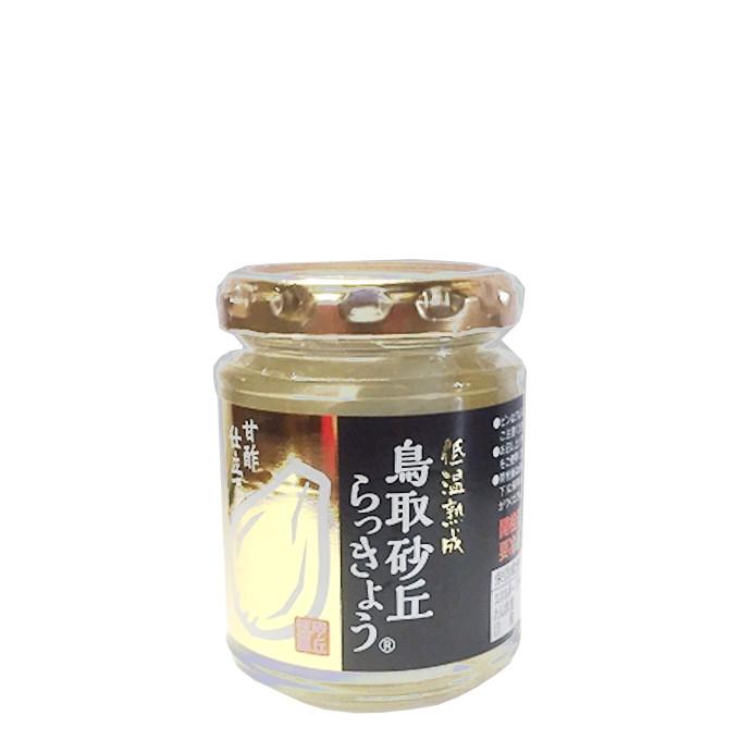 低温熟成鳥取砂丘らっきょう (70g)